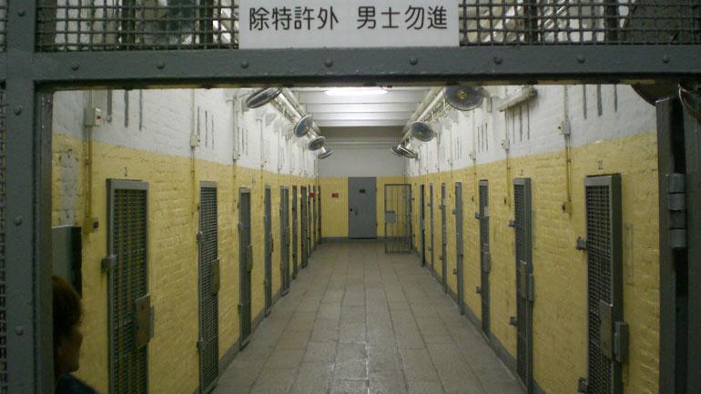 china_prison