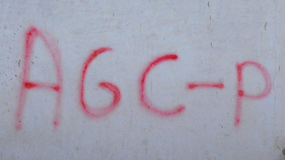 urabenos_grafiti